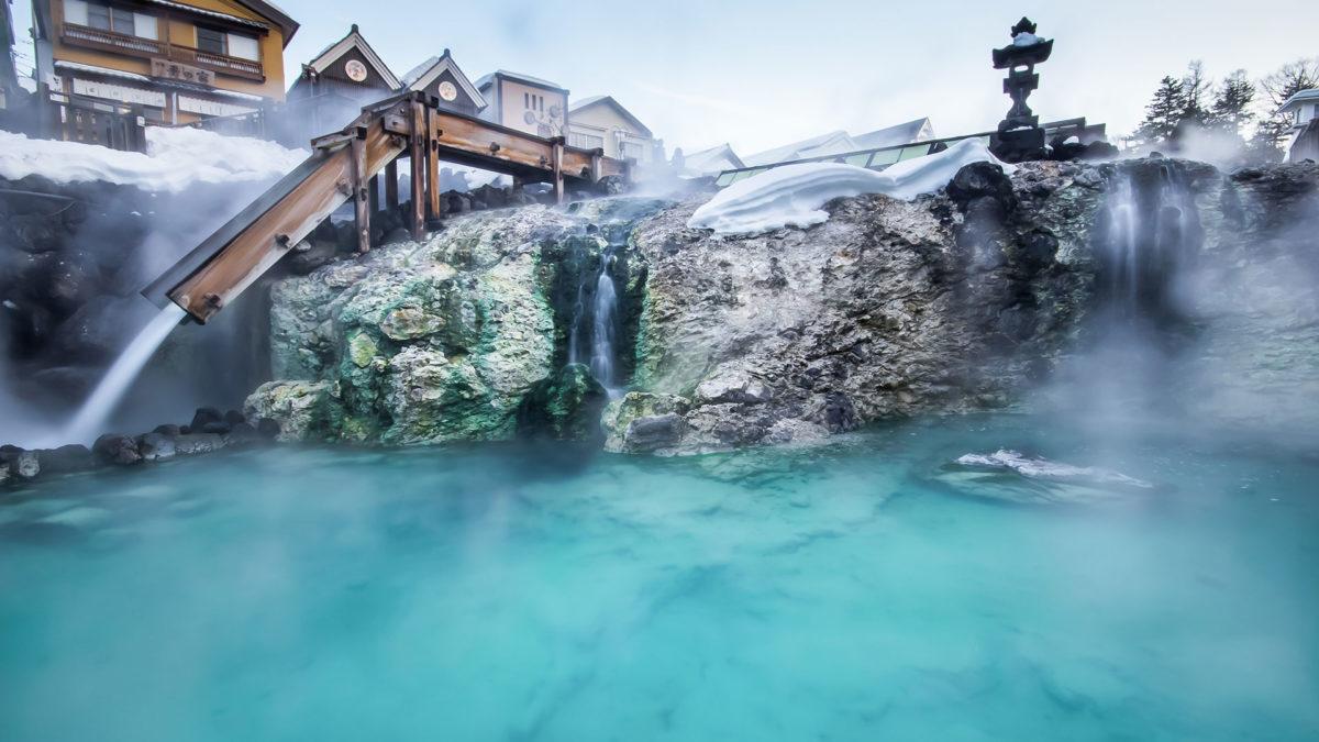Hot Springs in Kyushu Japan